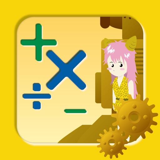 計算の鬼〜無限計算ドリル〜