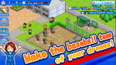 Home Run High Screenshot 1