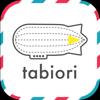 旅のしおり -tabiori- 旅行計画のスケジュールを共有しましょう。