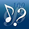 聴音 練習問題(準中級/中級)