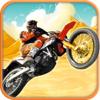 FreeStyle Tricky Stunt Bike 3D Simulator Wiki
