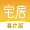 Xtreme Programming Group, Inc. - 宅居管家(套件版) artwork