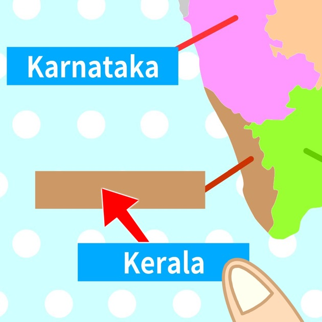India States  Capitals Map Quiz on the App Store