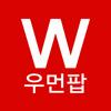 우먼팝 Wiki