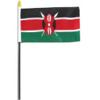 I Love Kenya Jigsaw Puzzle Wiki