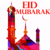 Eid Mubarak Greetings Cards App - Posters & eCards