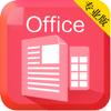 办公软件Office-For WPS Office手机版