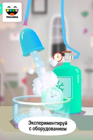 Toca Lab: Elements screenshot 4
