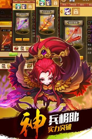 正妹保衛戰-大戰少室山 screenshot 3