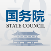 State Council - Official Chinese government app