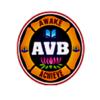 AVB Wiki