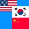Chinese to Korean Translation - Korean Chinese