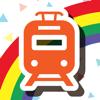 駅スタンプラリー, 全国・全駅を制覇しよう! 鉄道好き向けの位置ゲーです