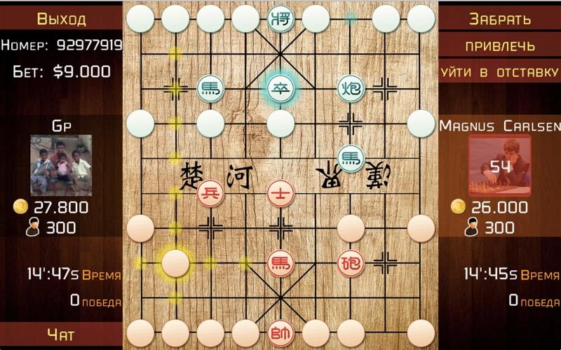 Китайские шахматы на компьютер скачать