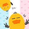 Chubby Duck - Duck Emojis & Stickers Pack