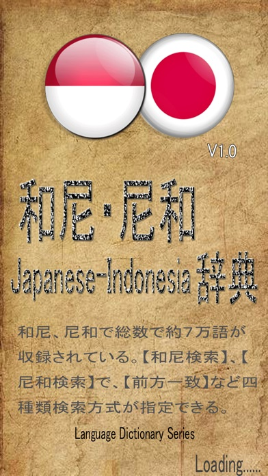japanese to english dictionary apk download