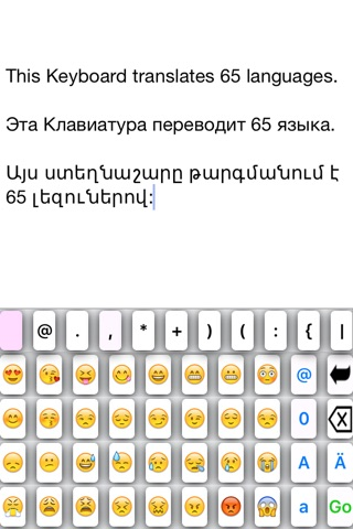 BiKeyboard screenshot 3