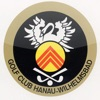 Golf Club Hanau-Wilhelmsbad
