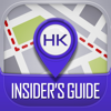 Hong Kong Insider's Guide 香港 ‧ 在地人帶路