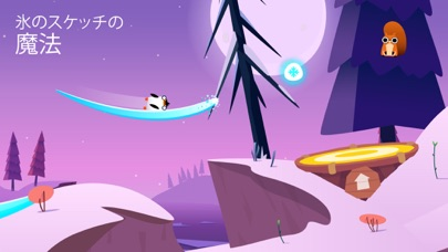 Pengy screenshot1