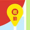 苏州盛世十月软件技术有限公司 - 盛世考勤管理 artwork