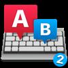 Master of Typing 2 Pro - Schnellrennen
