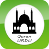 Quran in Urdu - Listen and read