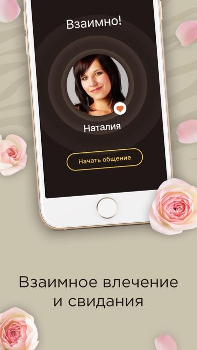 Интернет знакомства без регестрации ольга знакомства на mail.ru