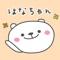 download HANAchan Stickers