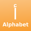 Arabic Alphabet - Letters and Sounds
