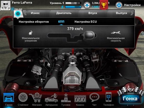 Скачать игру Tuner Life Racing Online