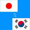 韓国語翻訳 韓国語翻訳アプリ