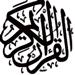 Coran Muslim audio recitations