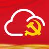 党建云-最专业的一体化党建云平台 Wiki
