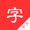 chinese dictionary pinyin radical idiom poetry