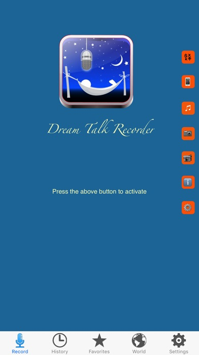 download Dream Talk Recorder appstore review