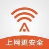 平安WiFi-手机必备的万能WiFi上网钥匙