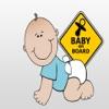 可愛的寶寶貼紙:期待父母