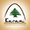 Total Loyalty Solutions - Karam Lebanese Deli & Catering artwork