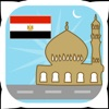 Egypt Prayer Timings