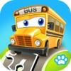 寶寶拼圖:交通工具 - 熊大叔兒童教育遊戲