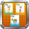 Athiphat Tiahong - basic english vocabulary games artwork
