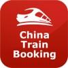 China Train Booking - einfach Online zu buchen
