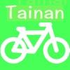 TainanBike
