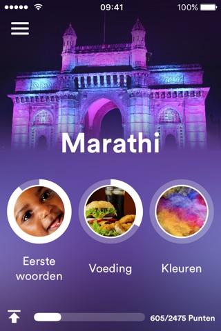 uTalk Classic Learn Marathi screenshot 1