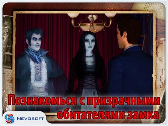 Скачать игру Замок с вампирами. HD Lite
