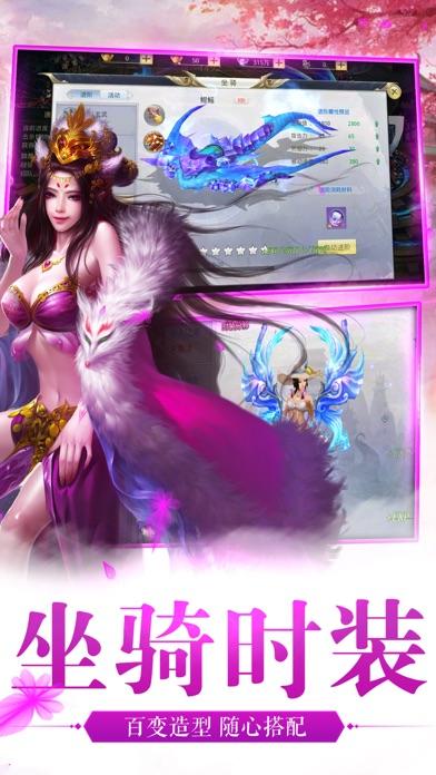 http://is4.mzstatic.com/image/thumb/Purple118/v4/00/e9/18/00e9187f-cbbe-52c9-dbd1-81d41ff81193/source/392x696bb.jpg