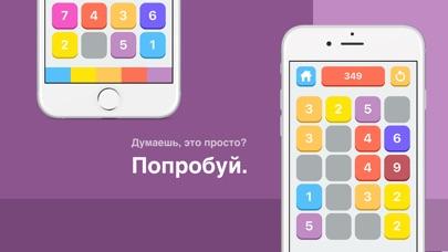 Дюжина Скриншоты3