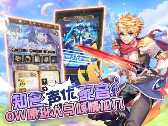 天命幻想-卡牌策略二次元RPG手游