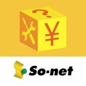 So-net 会員サポート